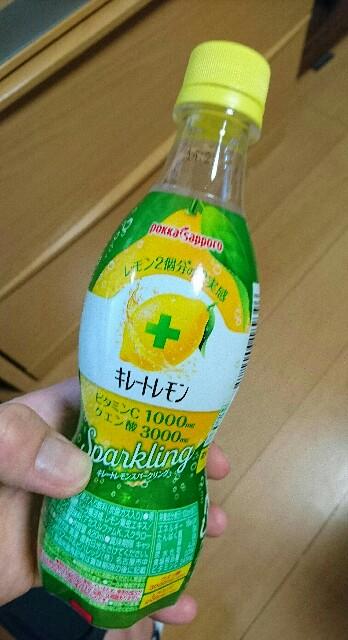 f:id:kiha-gojusan-hyakusan:20200411191232j:image