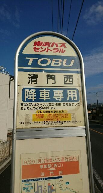 f:id:kiha-gojusan-hyakusan:20200411201344j:image