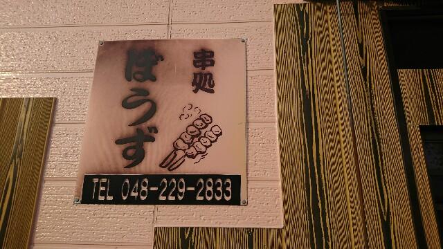 f:id:kiha-gojusan-hyakusan:20200412035237j:image