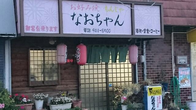 f:id:kiha-gojusan-hyakusan:20200412040747j:image