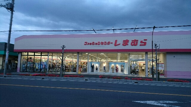 f:id:kiha-gojusan-hyakusan:20200412040827j:image