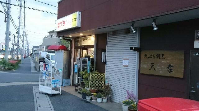 f:id:kiha-gojusan-hyakusan:20200412040856j:image