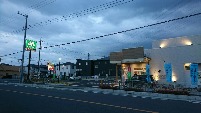 f:id:kiha-gojusan-hyakusan:20200412040952j:image