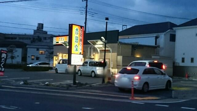 f:id:kiha-gojusan-hyakusan:20200412041134j:image