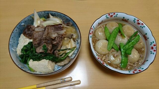 f:id:kiha-gojusan-hyakusan:20200413101055j:image