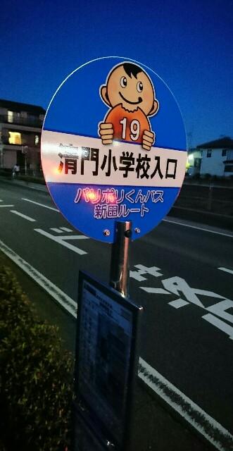 f:id:kiha-gojusan-hyakusan:20200415010502j:image