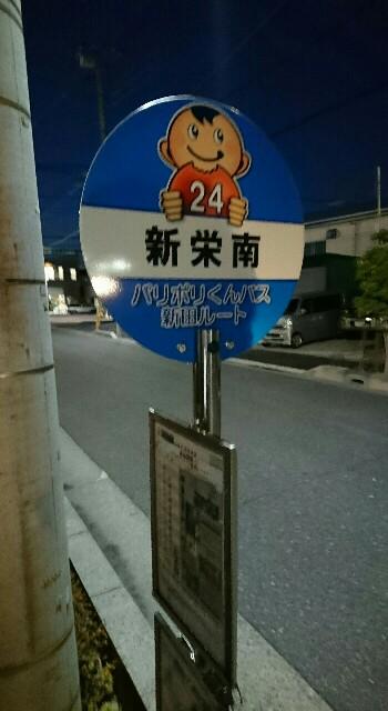 f:id:kiha-gojusan-hyakusan:20200415010514j:image