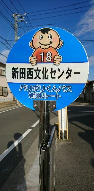 f:id:kiha-gojusan-hyakusan:20200415011352j:image