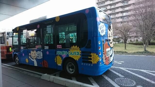 f:id:kiha-gojusan-hyakusan:20200415011615j:image