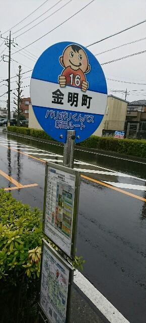f:id:kiha-gojusan-hyakusan:20200415011747j:image