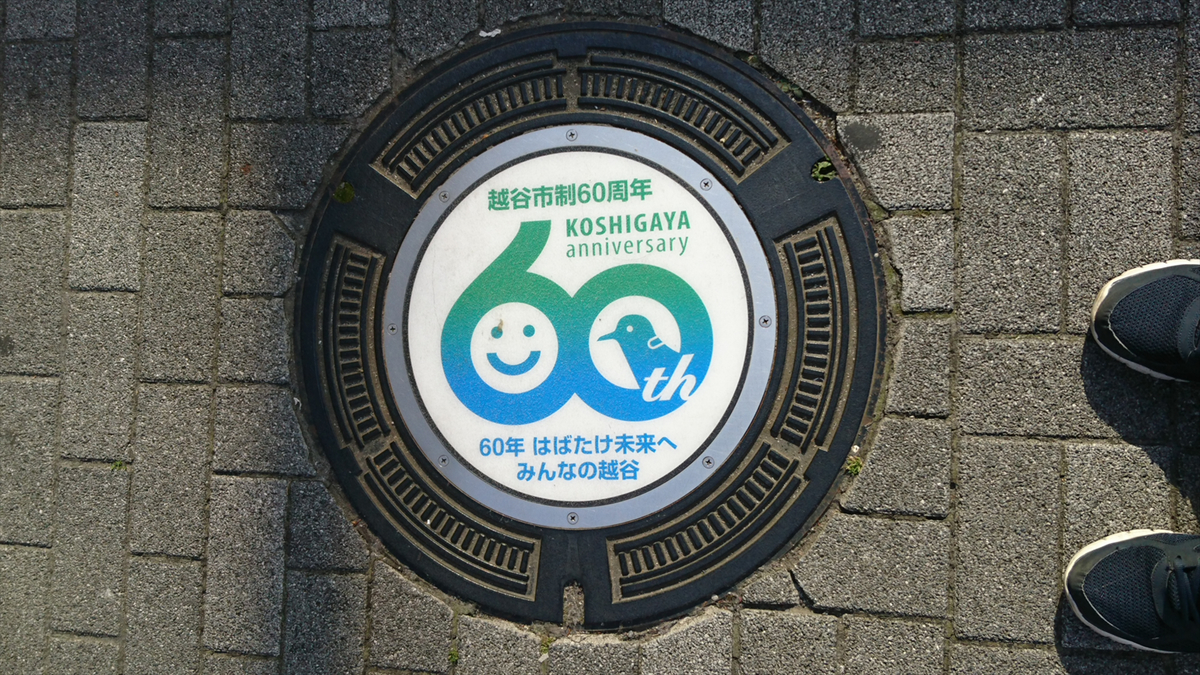 f:id:kiha-gojusan-hyakusan:20200415125302j:plain