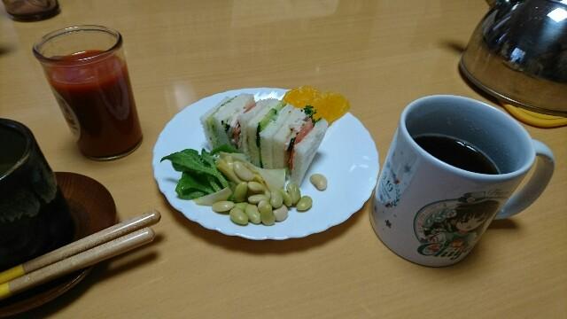 f:id:kiha-gojusan-hyakusan:20200416191658j:image
