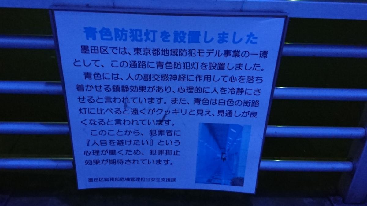 f:id:kiha-gojusan-hyakusan:20200418015415j:plain