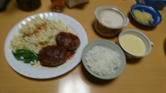 f:id:kiha-gojusan-hyakusan:20200418194313j:image