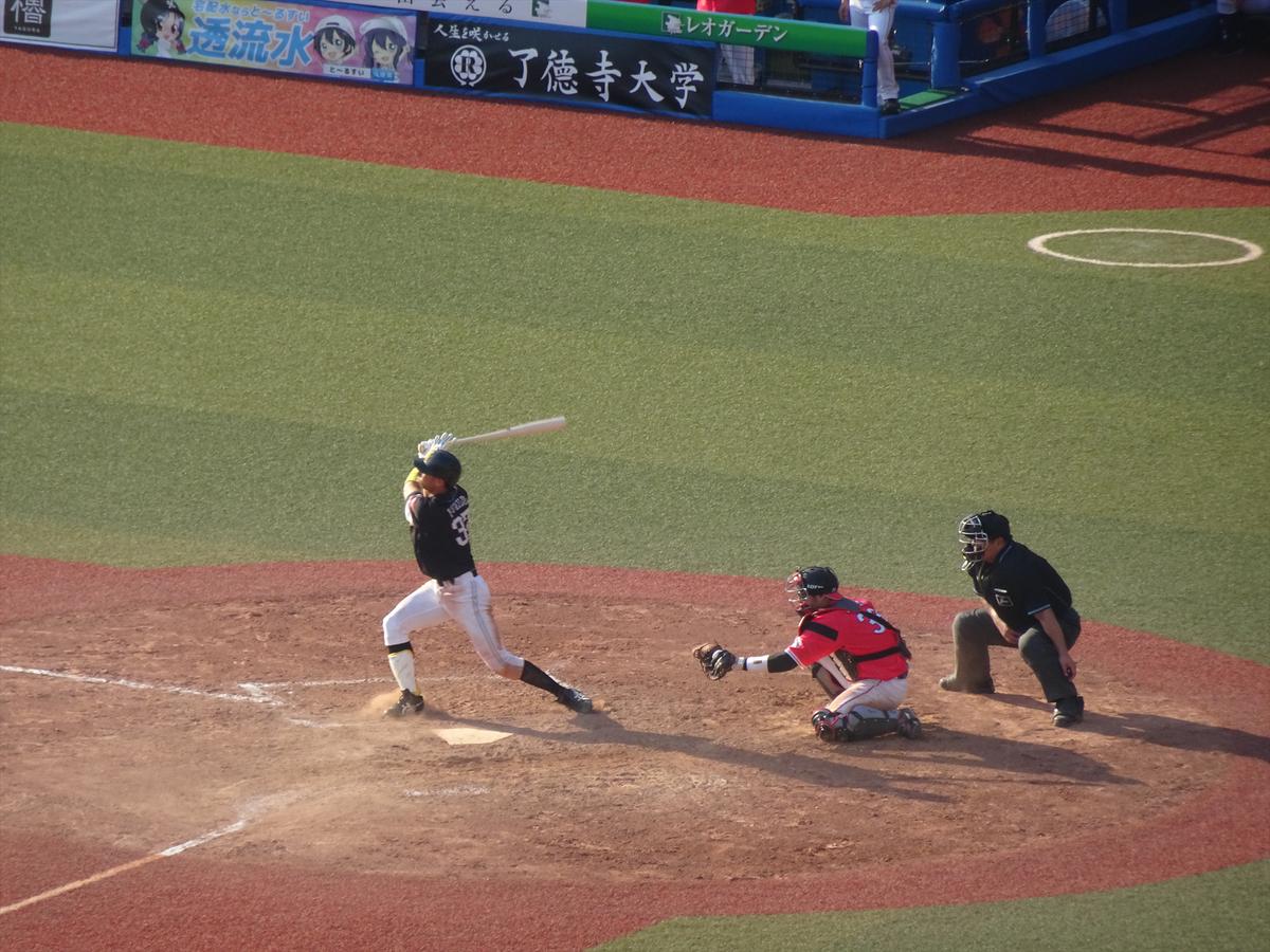 f:id:kiha-gojusan-hyakusan:20200418204528j:plain