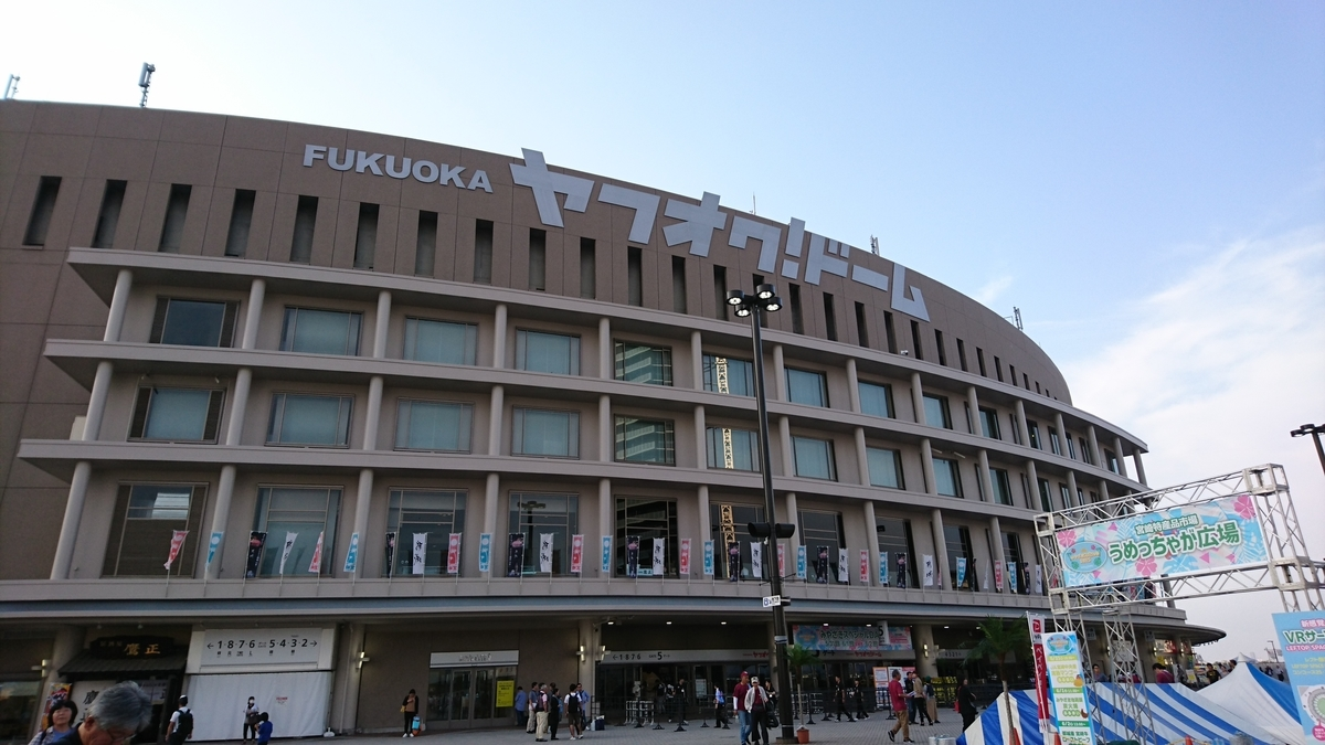 f:id:kiha-gojusan-hyakusan:20200418210911j:plain