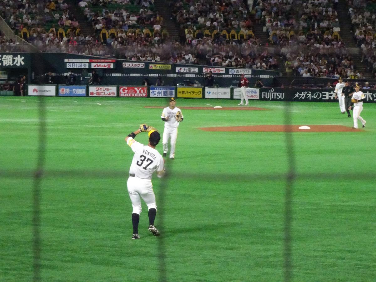 f:id:kiha-gojusan-hyakusan:20200418211509j:plain