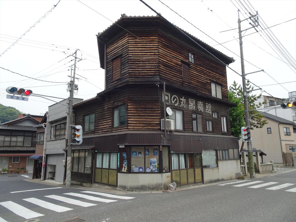 f:id:kiha-gojusan-hyakusan:20200418212252j:plain