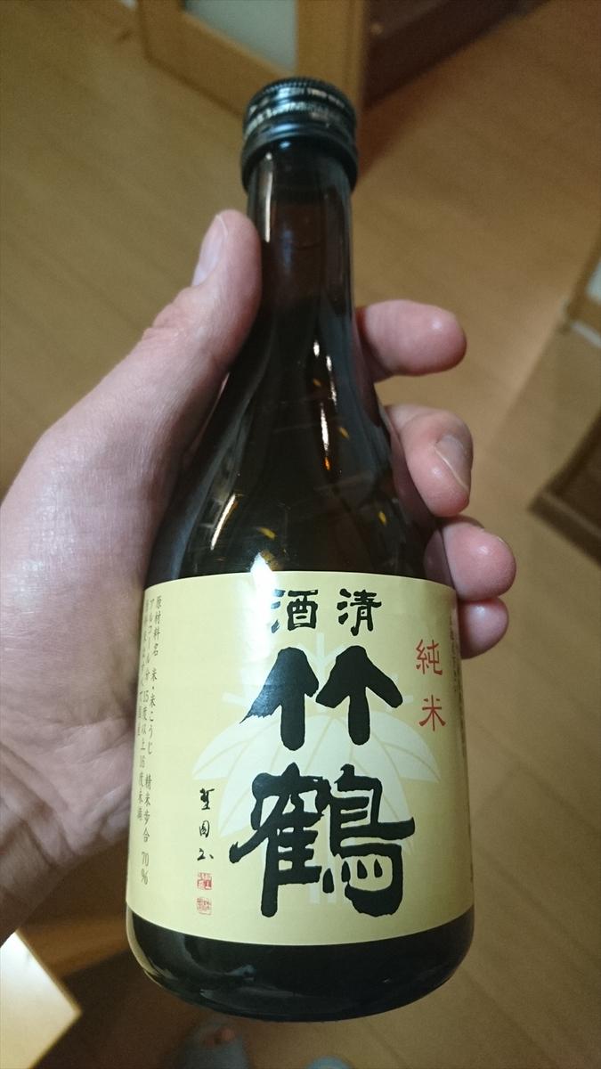 f:id:kiha-gojusan-hyakusan:20200418215755j:plain