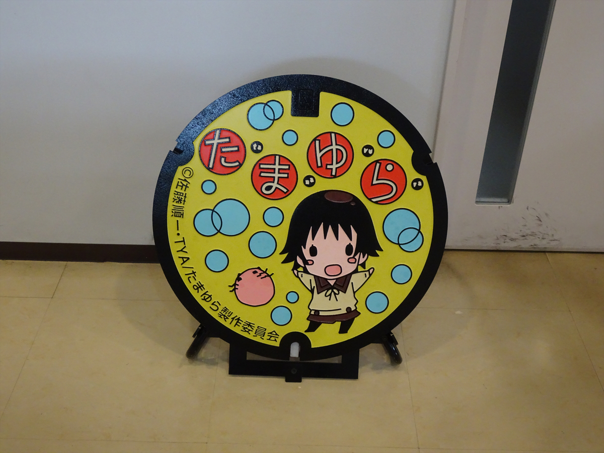 f:id:kiha-gojusan-hyakusan:20200418220127j:plain