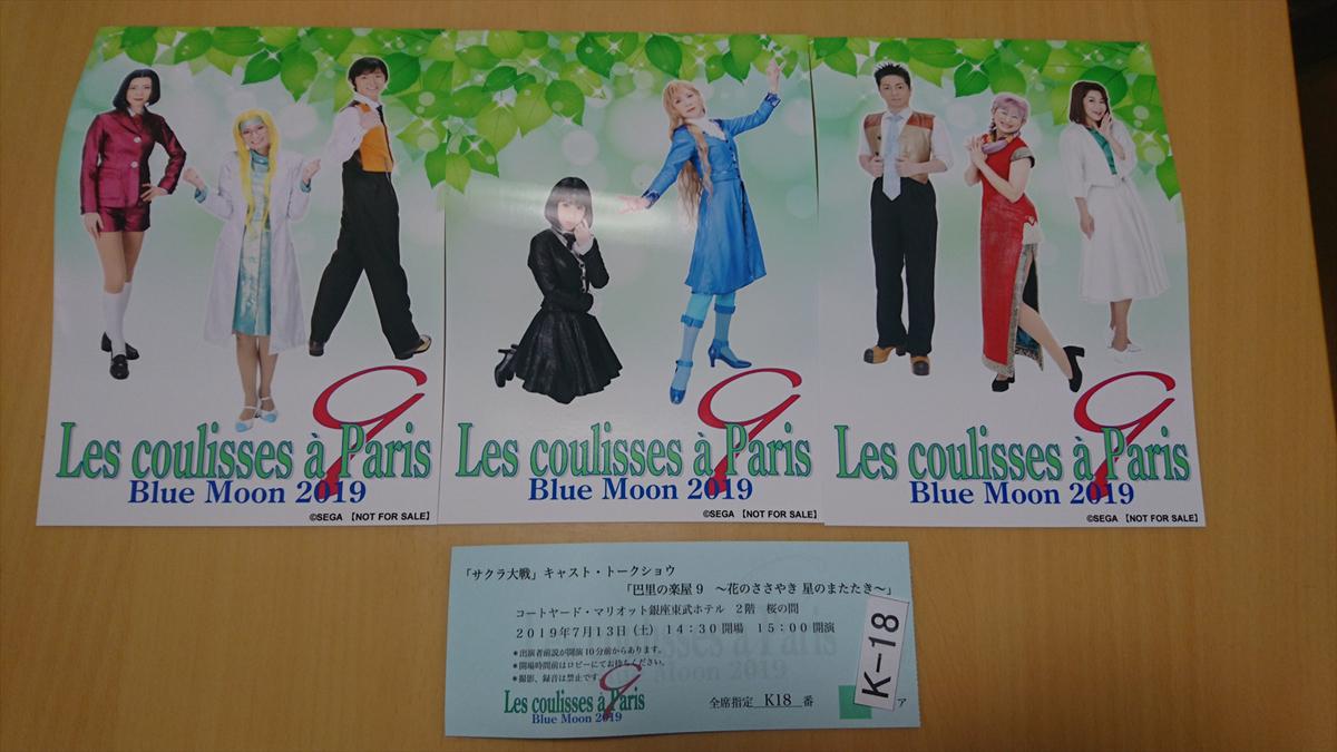 f:id:kiha-gojusan-hyakusan:20200419002547j:plain
