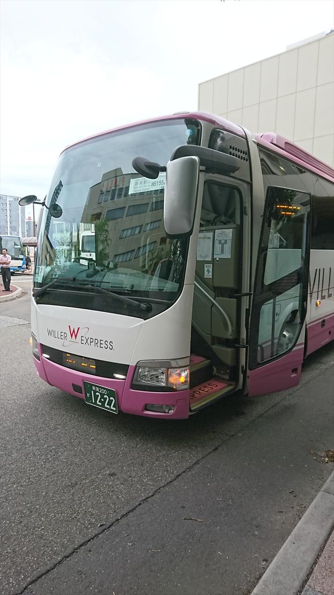f:id:kiha-gojusan-hyakusan:20200419044002j:plain