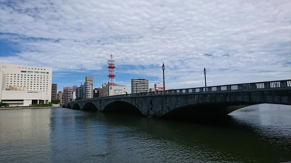 f:id:kiha-gojusan-hyakusan:20200419044213j:plain