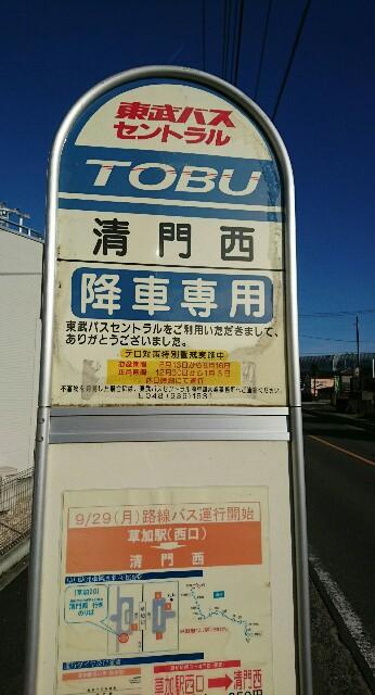 f:id:kiha-gojusan-hyakusan:20200419193324j:image