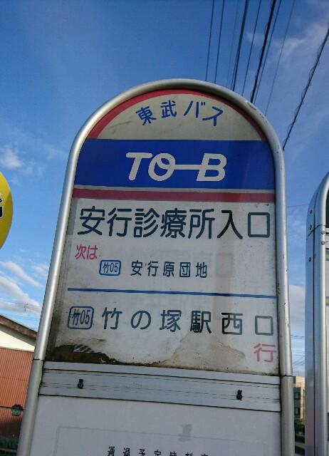 f:id:kiha-gojusan-hyakusan:20200419193339j:image