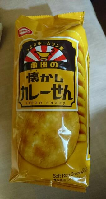 f:id:kiha-gojusan-hyakusan:20200420012520j:image