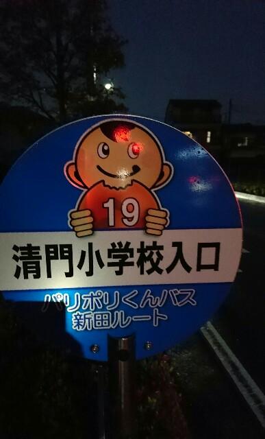 f:id:kiha-gojusan-hyakusan:20200421155642j:image