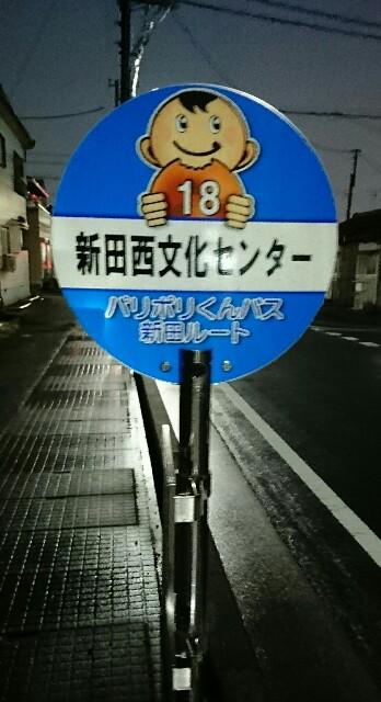 f:id:kiha-gojusan-hyakusan:20200421155700j:image