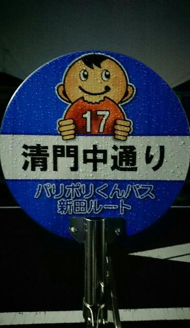 f:id:kiha-gojusan-hyakusan:20200421155712j:image