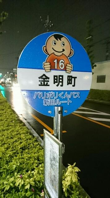 f:id:kiha-gojusan-hyakusan:20200421155723j:image