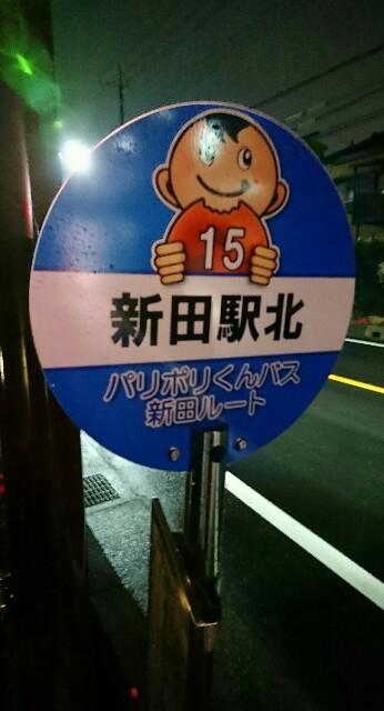 f:id:kiha-gojusan-hyakusan:20200421162223j:image