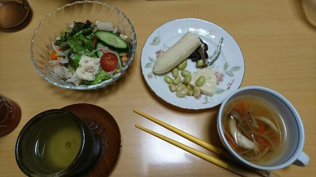 f:id:kiha-gojusan-hyakusan:20200422100935j:image