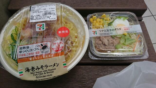 f:id:kiha-gojusan-hyakusan:20200422231634j:image