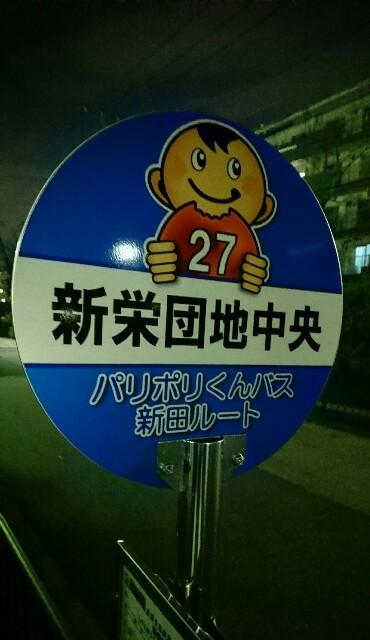 f:id:kiha-gojusan-hyakusan:20200423011030j:image