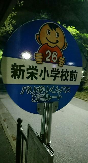 f:id:kiha-gojusan-hyakusan:20200423011044j:image