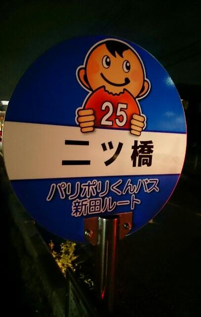 f:id:kiha-gojusan-hyakusan:20200423011052j:image