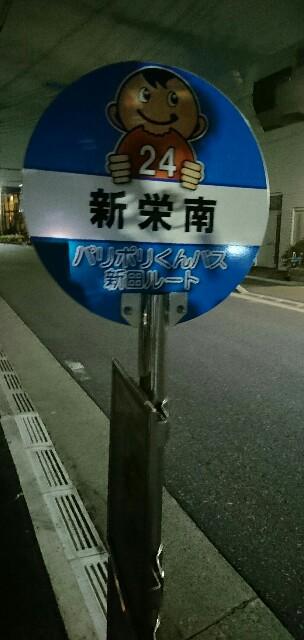 f:id:kiha-gojusan-hyakusan:20200423011102j:image