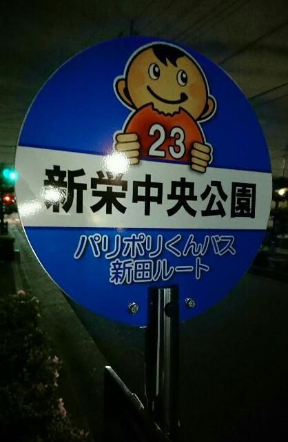 f:id:kiha-gojusan-hyakusan:20200423011115j:image