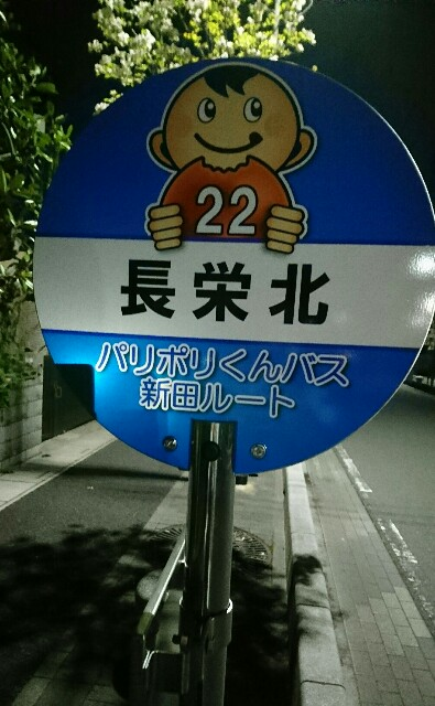 f:id:kiha-gojusan-hyakusan:20200423011140j:image