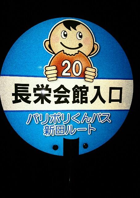 f:id:kiha-gojusan-hyakusan:20200423011236j:image
