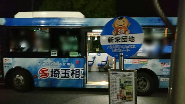 f:id:kiha-gojusan-hyakusan:20200423011411j:image