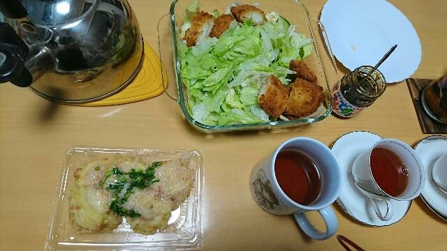 f:id:kiha-gojusan-hyakusan:20200424183422j:image