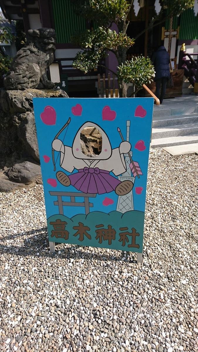 f:id:kiha-gojusan-hyakusan:20200424223028j:plain