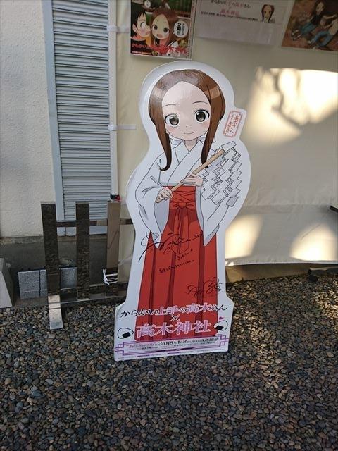 f:id:kiha-gojusan-hyakusan:20200424224229j:plain
