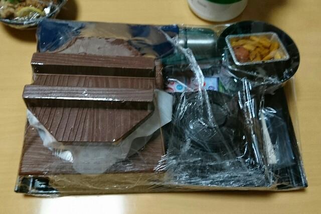 f:id:kiha-gojusan-hyakusan:20200425225232j:image