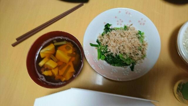 f:id:kiha-gojusan-hyakusan:20200425225323j:image